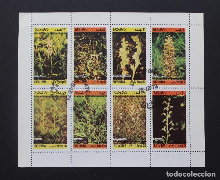 OMAN 1973, HOJA BLOQUE PLANTAS (O) (Sellos - Extranjero - Asia - Otros paises)