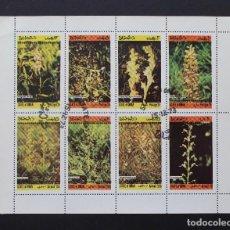 Sellos: OMAN 1973, HOJA BLOQUE PLANTAS (O) . Lote 86514880