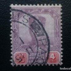 JOHORE , MALASIA , YVERT Nº 73 , 1918