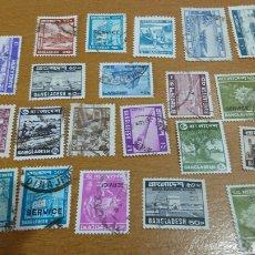 Sellos: LOTE DE 22 SELLOS DE BANGLADESH DIFERENTES. Lote 87428980