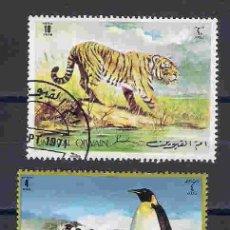 Sellos: FAUNA SALVAJE. UMM-AL-QIWAINA. SELLOS AÑO 1971. Lote 87529348