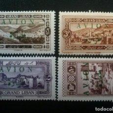 Sellos: GRAND LIBAN , LÍBANO, COLONIAS FRANCESAS, AÉREO YVERT Nº 9-12** SERIE COMPLETA SIN CHARNELA 1925. Lote 88351696
