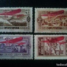 Sellos: GRAND LIBAN , LÍBANO, COLONIAS FRANCESAS, AÉREO YVERT Nº 13-16** SERIE COMPLETA SIN CHARNELA 1926. Lote 88352088
