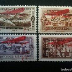 Sellos: GRAND LIBAN , LÍBANO, COLONIAS FRANCESAS, AÉREO YVERT Nº 17-20** SERIE COMPLETA SIN CHARNELA 1926. Lote 88352536