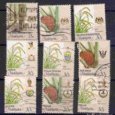 Sellos: FRUTOS Y REGIONES DE MALASYA. SELLOS AÑO 1986. Lote 89075352