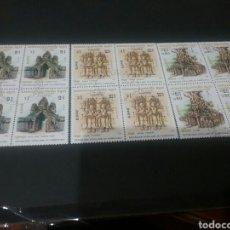 Sellos: SELLOS DE KAMPUCHEA. S. RK. 1.. Lote 90127011