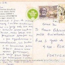 Sellos: MACAU & BILHETE POSTAL, AVENIDA HYSAN, LEE GARDENS, HONG KONG, MACAU PARA PORTO PORTUGAL 1981 (688). Lote 94203635