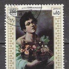 Sellos: ARABIA DEL SUR, ACTUAL YEMEN - SELLO USADO. Lote 95819231