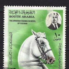 Sellos: ARABIA DEL SUR, ACTUAL YEMEN - SELLO USADO. Lote 95819347