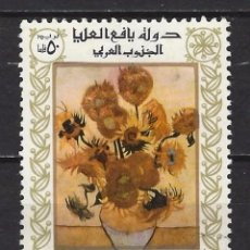 Sellos: ARABIA DEL SUR, ACTUAL YEMEN - SELLO USADO. Lote 95819427