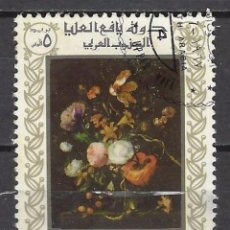 Sellos: ARABIA DEL SUR, ACTUAL YEMEN - SELLO USADO. Lote 95819443