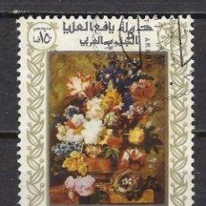 Sellos: ARABIA DEL SUR, ACTUAL YEMEN - SELLO USADO. Lote 95819487