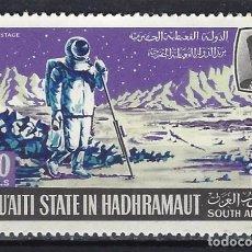 Sellos: ARABIA DEL SUR, ACTUAL YEMEN - SELLO USADO. Lote 95819591