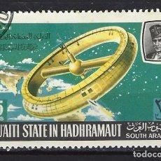 Sellos: ARABIA DEL SUR, ACTUAL YEMEN - SELLO USADO. Lote 95819611