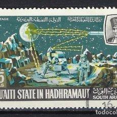 Sellos: ARABIA DEL SUR, ACTUAL YEMEN - SELLO USADO. Lote 95819667