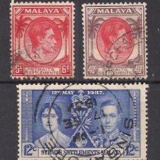 Sellos: MALASIA, COLONIAS DE LOS ESTRECHOS 1937 - USADO. Lote 98616443