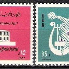 Sellos: SIRIA, REPUBLICA ARABE UNIDA 1961 - NUEVO. Lote 99328787