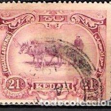 Sellos: MALASIA, KEDAH 1921 - USADO. Lote 99344883