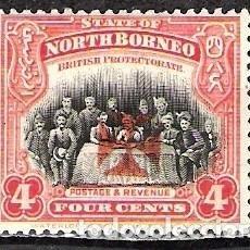 Sellos: MALASIA, BORNEO NORTE 1916 - NUEVO. Lote 99411739