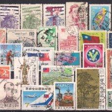 Sellos: TAIWAN - LOTE 28 SELLOS DIFERENTES - USADO. Lote 100150239