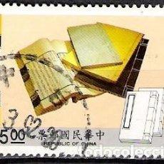 Sellos: TAIWAN 1992 - USADO. Lote 100151971