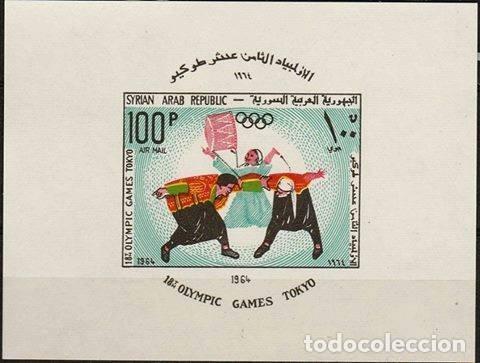 1964. SIRIA. REPUBLICA ARABE ( 21-94) MH/B. JJOO TOKIO.1964 **.MNH (Sellos - Extranjero - Asia - Otros paises)