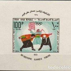 Sellos: 1964. SIRIA. REPUBLICA ARABE ( 21-94) MH/B. JJOO TOKIO.1964 **.MNH. Lote 100584931