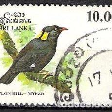 Sellos: SRI LANKA 1993 - USADO. Lote 100983027