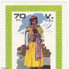 Sellos: 1968 - AJMAN - TRAJES NACIONALES - YVERT PA 27D . Lote 100996071