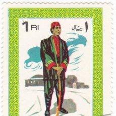 Sellos: 1968 - AJMAN - TRAJES NACIONALES - YVERT PA 27F . Lote 100996139