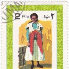 Sellos: 1968 - AJMAN - TRAJES NACIONALES - YVERT PA 27H . Lote 100996339