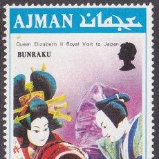 Sellos: 1971 - AJMAN - VISITA REAL DE ISABEL II A JAPON - MICHEL 972 . Lote 100999503