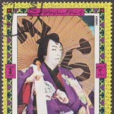 Sellos: 1971 - AJMAN - TRADICIONES DE JAPON - TEATRO KABUKI - MICHEL 1096 . Lote 100999867