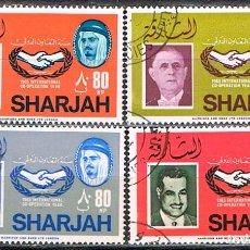 Sellos: SHARJAH, EMIRATOS ARABES UNIDOS Nº 241/4, 20 ANIVº DE LA COOPERACIÓN INTERNACIONAL NACIONES UNIDAS U. Lote 101083035