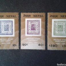 Sellos: NEPAL. YVERT 378/80. SERIE COMPLETA NUEVA CON CHARNELA. SELLOS SOBRE SELLOS.. Lote 101191750