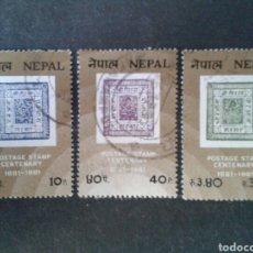 Sellos: NEPAL. YVERT 378/80. SERIE COMPLETA USADA. SELLOS SOBRE SELLOS. Lote 101191851