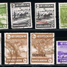 Sellos: BANGLADESH - LOTE DE 10 SELLOS - VARIOS (USADO) LOTE 1. Lote 102071315