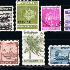 Sellos: BANGLADESH - LOTE DE 10 SELLOS - VARIOS (USADO) LOTE 2. Lote 102072199