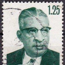 Sellos: 1979 - SRI LANKA - D.S.SENANAYAKE - YVERT 533. Lote 256113925