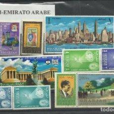 Sellos: LOTE DE SELLOS DE SHARJAH-EMIRATO ARABE. Lote 105605863