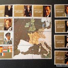 Sellos: SERIE COMPLETA 1973 AJMAN LÍDERES COMUNIDAD EUROPEA. Lote 106103335