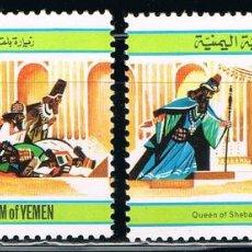Briefmarken - YEMEN - LOTE DE 2 SELLOS - PINTURA (USADO) LOTE 9 - 107252623