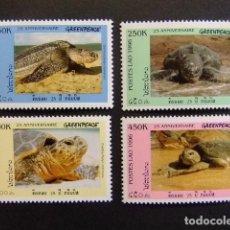 Sellos: LAOS 1996 25 AÑOS GREENPEACE LAS TORTUGAS DE MAR YVERT 1244A / 1244D ** MNH. Lote 108675959