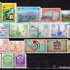 Sellos: EMIRATOS ARABES .REINO DE ARABIA. *,MH (18-31). Lote 110954583