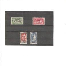 Sellos: SIRIA FRANCESA. JUEGOS OLIMPICOS PARIS 1924*. Lote 111958907