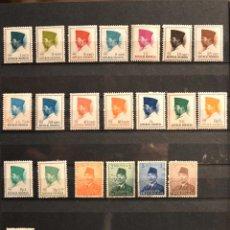Sellos: LOTE 400 SELLOS ASIA TODOS DISTINTOS USADO VER FOTOGRAFIAS MONGOLIA JAPON BIRMANIA INDIA MALDIVAS. Lote 112099695