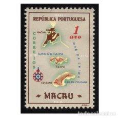 Sellos: MACAO (PORTUGAL) 1956. MICHEL MO 406, YVERT MO 375. MAPA DE MACAO. USADO. Lote 112276919