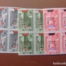 Sellos: ADEN QU´AITI STATE IN HADHRAMAUT 1966 CHURCHILL OVERPRINTS YVERT 54/56 ** MNH. Lote 112668667