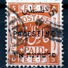 Sellos: PALESTINA.1920-1.OCUP, EGIPCIA. ADMINISTRACION CIVIL *,MH(18-80). Lote 113018887