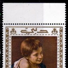 Sellos: DUBAI 1957. PINTURAS GALERIA NACIONAL DE LONDRES, SERIE. TRIP 3 SELLOS .**,MNH(18-92). Lote 113148815